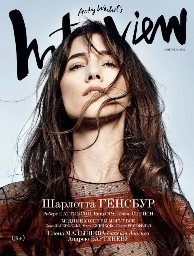 Charlotte Gainsbourg Interview Russia, Interview Germany