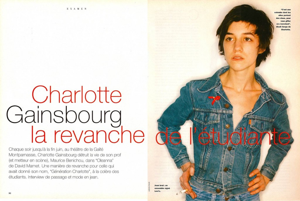 charlotte-gainsbourg-juin-1994