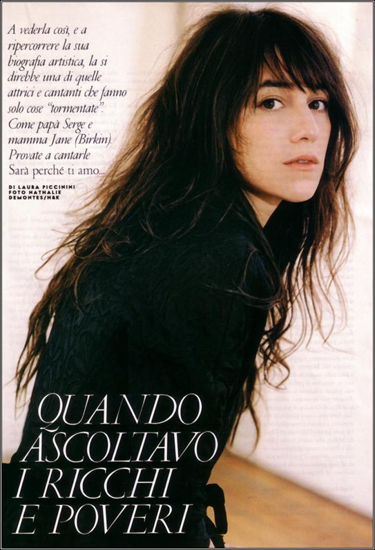 Charlotte Gainsbourg dans Vanity Fair Italie, 25 janvier 2007 - Stylisme par Claire Sibille, Photos par Nathalie Demontes