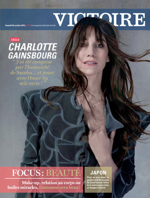 charlotte-gainsbourg_victoire-oct-2014