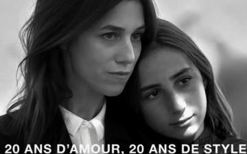 Charlotte Gainsbourg et sa fille Alice Attal, égéries de Comptoir des Cotonniers